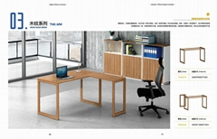 metal office furniture wood grain series