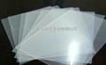 供應包裝印刷TPU透明薄膜 4