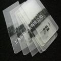 透明洗标 5