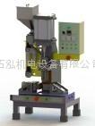 desktop type small injection molding machine