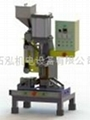 desktop type small injection molding machine