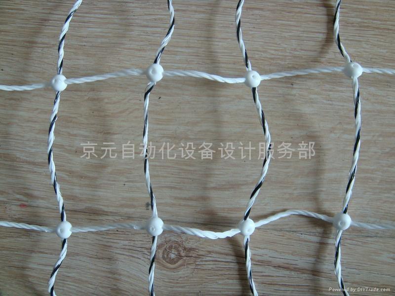 注塑防護圍欄網生產線 1