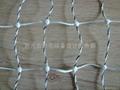 注塑防护围栏网生产线