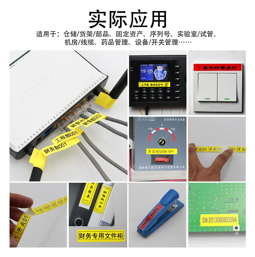 提供机械设备标签定制打印服务 4