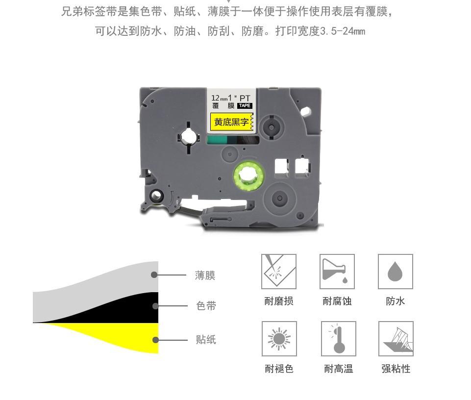 提供机械设备标签定制打印服务 1