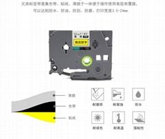提供機械設備標簽定制打印服務