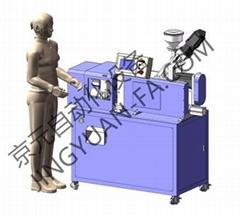 全電動臥式微型注塑機