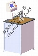 自动PCB板取样机