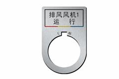 22孔指示燈標識貼標籤廠家直售
