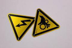 進口鋁合金標牌 工業設備鋁銘牌