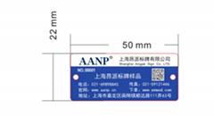 經過SGS認証的純工藝耐磨標牌
