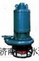 污水处理专用潜水搅拌污泥泵 3
