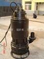 高效耐磨排砂泵