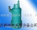 提供耐高温潜水排污泵