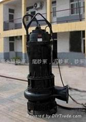 耐磨潜水抽泥泵