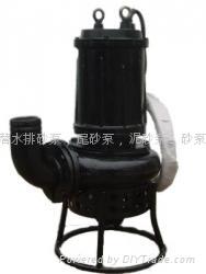 耐磨潜水砂浆泵 1