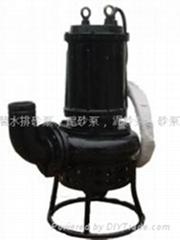 耐磨潜水砂浆泵