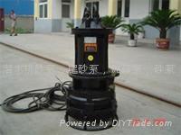 高效潜水矿浆泵 4
