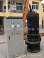 带自动搅拌功能泥浆泵 4