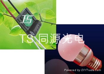 LED恆流驅動電源 3W TS-E13S 1