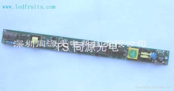 T8 T10 LED日光燈驅動電源模塊 1