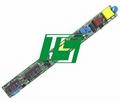 15W日光燈小功率LED植物生長燈電源 2