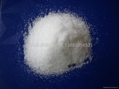 Diammonium phosphate food grade DAP 99%