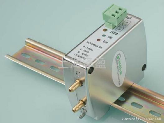 微差壓變送器 3