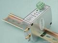 微差压传感器 5