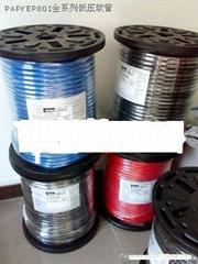 PARKER水管紅黑藍色大量供應