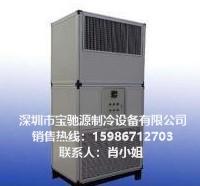 水冷式空調櫃機