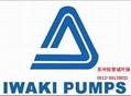 IWAKI易威奇磁力泵計量泵