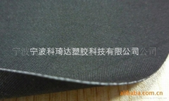 耐磨橡胶夹网布箱包辅料