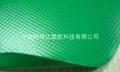 阻燃PVC夾網布皮划艇充氣船面料 1