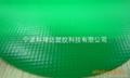 阻燃PVC夾網布皮划艇充氣船面料 3