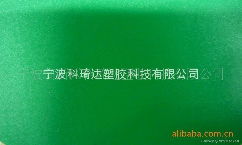 阻燃PVC夾網布皮划艇充氣船面料 2