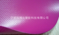 1000DPVC夹网布皮划艇面料(用于蹦床)