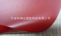 阻燃耐寒抗紫外线PVC遮光膜
