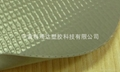 FR PVC Coated Tarpaulin for Building Used Fabric