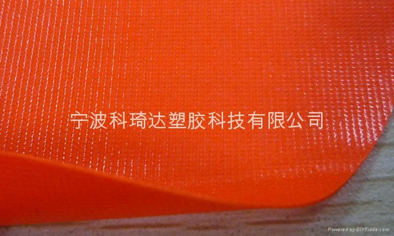 阻燃熒光PVC夾網佈防護服面料 1