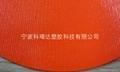 阻燃熒光PVC夾網佈防護服面料 2