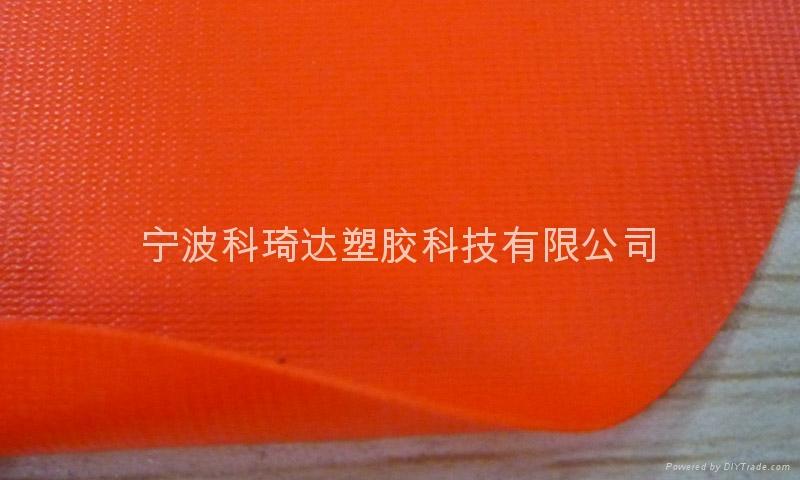 阻燃熒光PVC夾網佈防護服面料 3