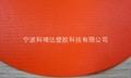 阻燃熒光PVC夾網佈防護服面料 4
