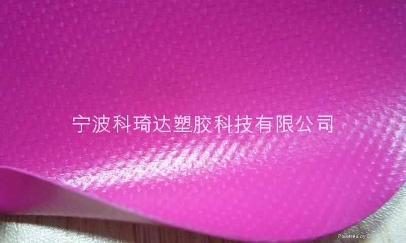 PVC Knife Coated Tarpaulin Trampoline Fabric 4