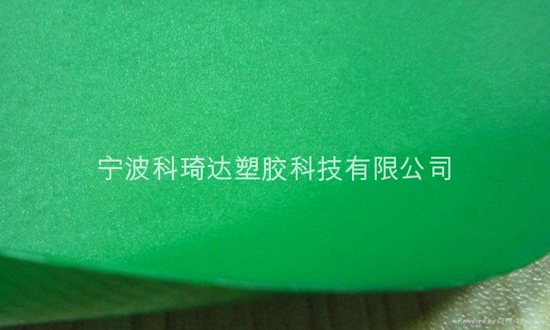 阻燃PVC夾網布皮划艇充氣船面料 4