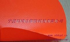 阻燃耐酸碱PVC熒光夾網布