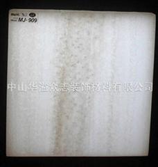 艺星MJ-909美洁石透光石
