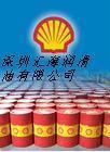 深圳市汇海润滑油有限公司