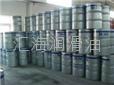 美孚齒輪油SHC630 1