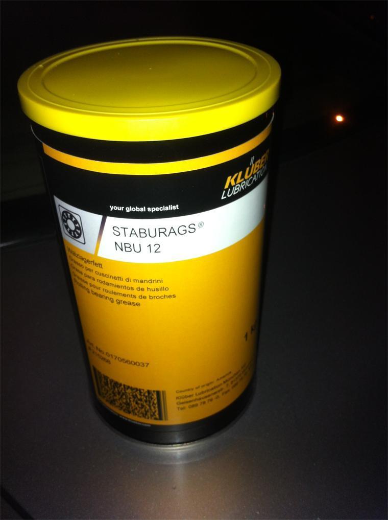 NBU12 1